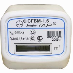 Счётчик газа СГБМ-1,6